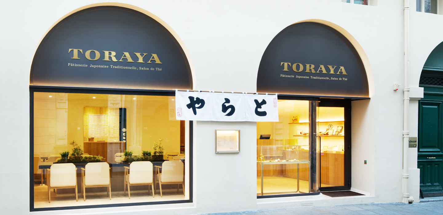 Toraya paris toraya france for Salon des antiquaires paris